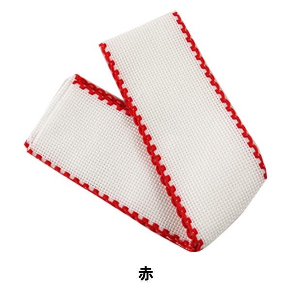 刺しゅう布 『ZWEIGART (ツバイガルト) アイーダテープ 5cm巾 1mカット 7107 19赤』 Original Zweigart Handarbeits-Stoff