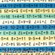 【数量5から】生地 『オックス 計算 ブルー NNF-03-BL』