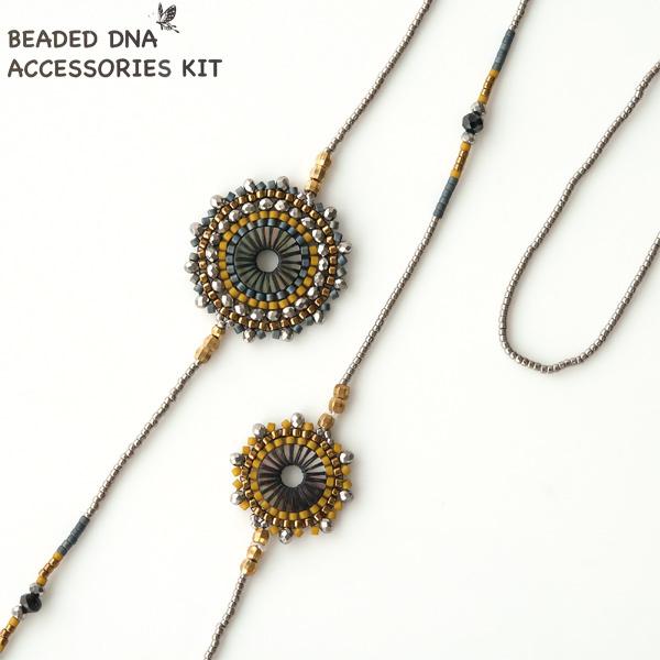 ビーズキット 『BEADED DNA ACEESSORIES KIT DIYキットシリーズ ネックレス DIY-2』 TOHO BEADS トーホービーズ