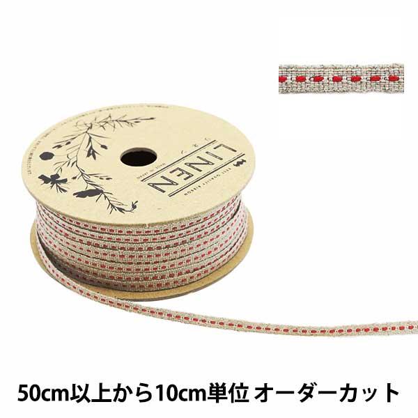 【数量5から】 リボン 『リネン 171 幅約5mm 02番色』