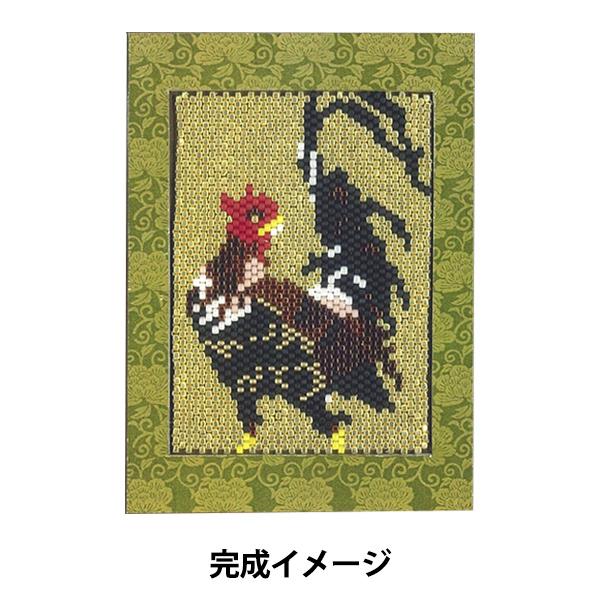 ビーズキット 『若冲 軍鶏図飾りキット PB-63』 HOBBIX 京都・西陣 ホビックス