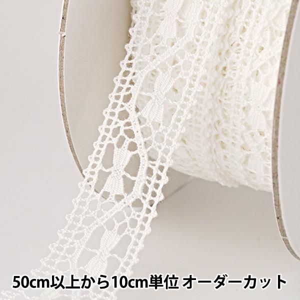 【数量5から】レースリボンテープ 『トーションレース 白 幅約20mm 23766』