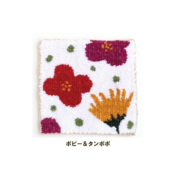手織糸 『ダルマ 絵織糸 ポピー&タンポポ 色番:0001』 DARUMA ダルマ 横田