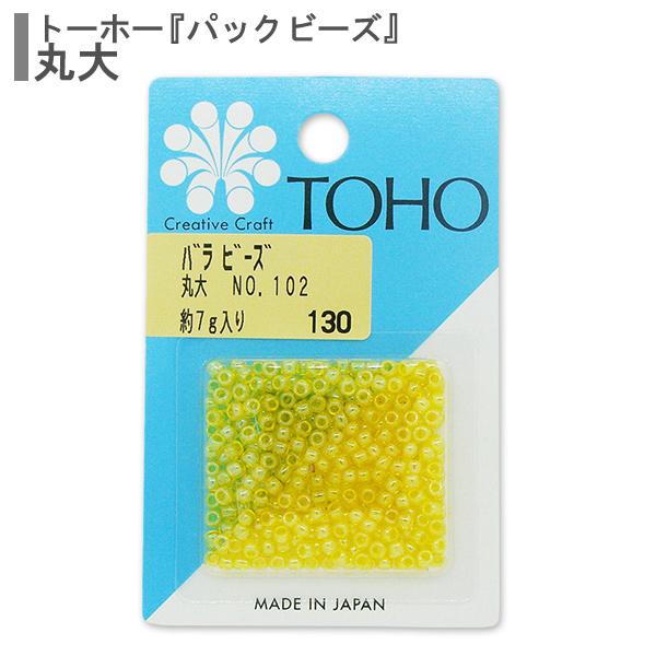 ビーズ 『バラビーズ 丸大 No.102』 TOHO BEADS トーホービーズ