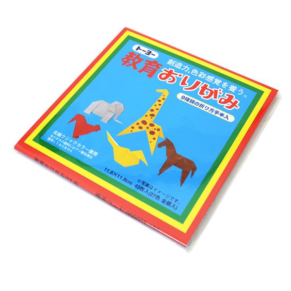 折り紙 千代紙 『教育おりがみ 11.8 000003』 トーヨー