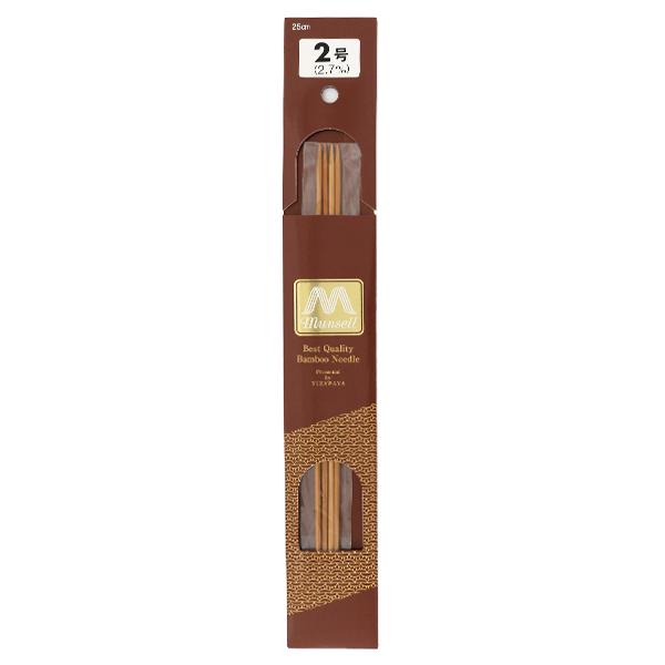 編み針 『硬質竹編針 4本針 25cm 2号』 mansell マンセル【ユザワヤ限定商品】