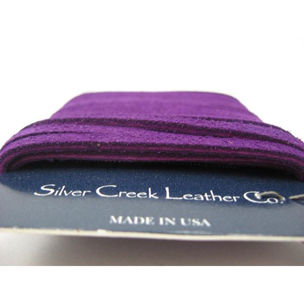 レザー素材 『ベロアレース7.3mx3.2mm Purple SOS08』