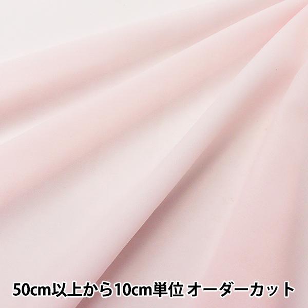 【数量5から】 織布接着芯 『ダンレーヌ 幅約112cm 1番色 6255H』