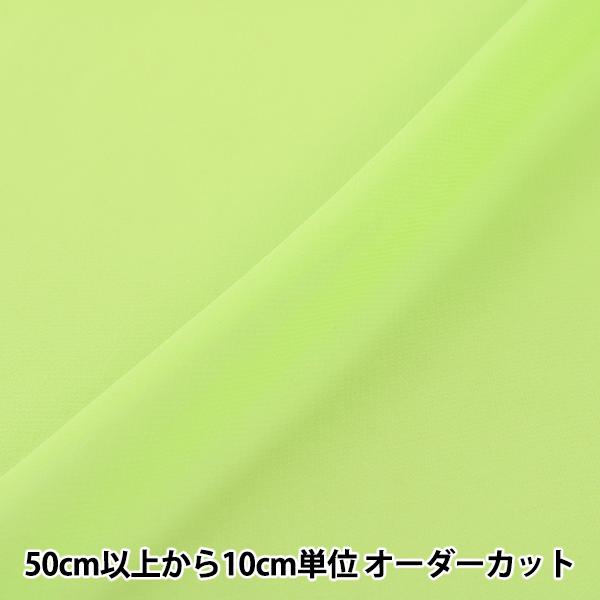 【数量5から】 生地 『コスチューム75Dシフォン 7836-103 マスカット』