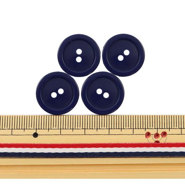 ボタン 『二つ穴ボタン 18mm 4個入り 紺 PYTD20-18』