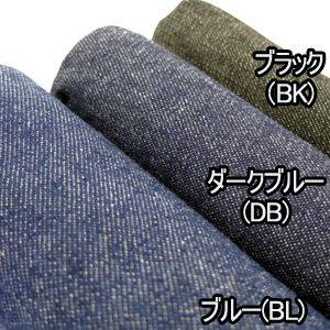 【数量5から】生地 『8オンスデニム ブルー 8DENIM-BL150』