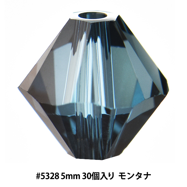 スワロフスキー 『#5328 XILION Bead モンタナ 5mm 30粒』 SWAROVSKI スワロフスキー社