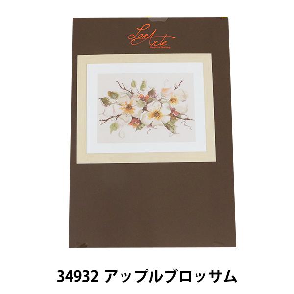 輸入刺しゅうキット 『Lanarte (ラナーテ) 34932 アップルブロッサム PN-0008051』