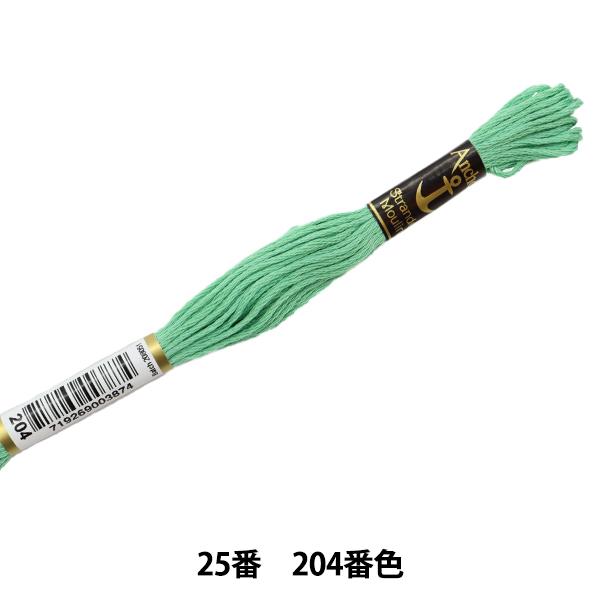 刺しゅう糸 『Anchor(アンカー) 25番刺繍糸 204番色』