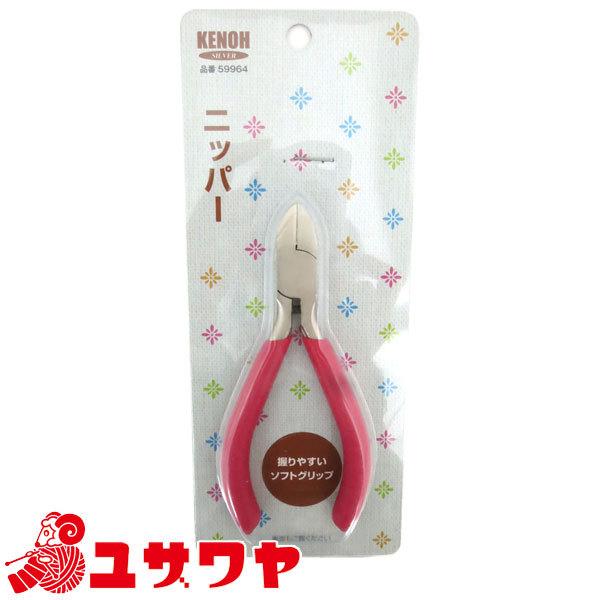 工具 『ニッパー 59964』 KENOH SIRVER