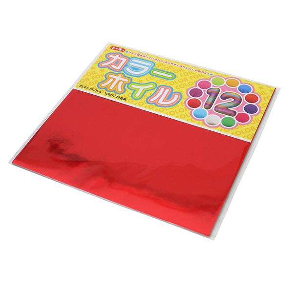 折り紙 千代紙 『カラーホイルおりがみ 15 008001』 トーヨー
