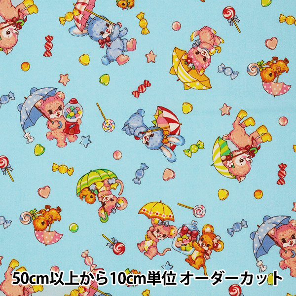 【数量5から】 生地 『シーチングプリント レトロアニマル 傘キャンディ柄 AP05408-1C』 COSMO コスモ