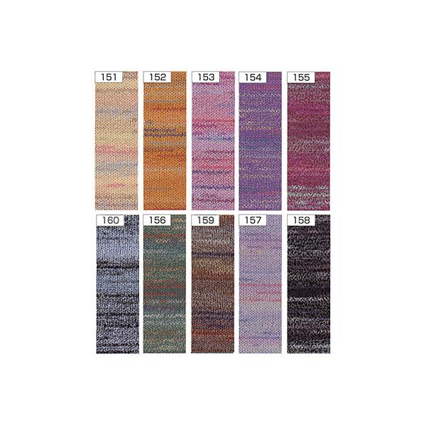 春夏毛糸 『Nikke Color Cord (ニッケカラーコード) 157番色』 NIKKEVICTOR ニッケビクター