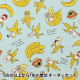 【数量5から】生地 『ブロード ねこバナナ サックス KTS6692-B』 COTTON KOBAYASHI コットンこばやし 小林繊維