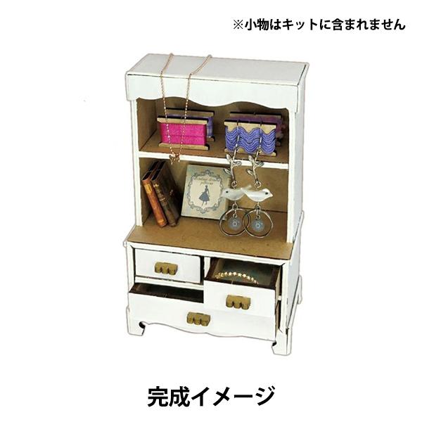 手芸キット 『ミニチュアアンティーク家具 アクセスタンド カップボード MAK-06』