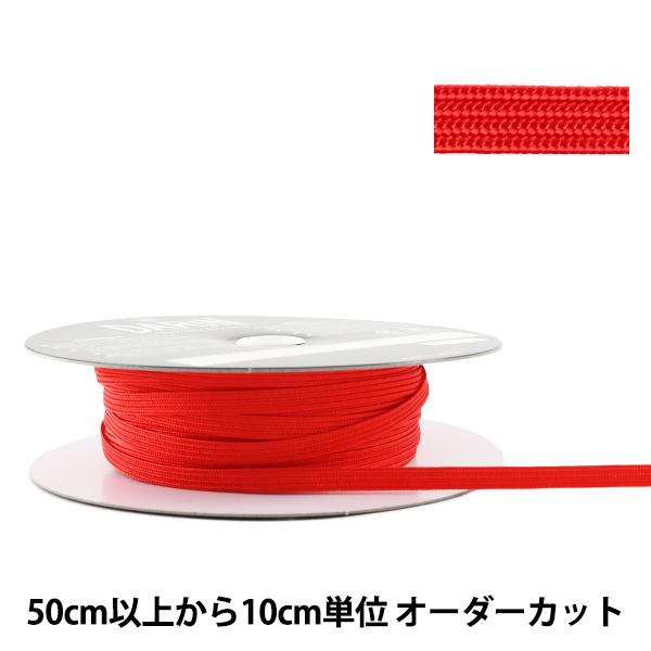 【数量5から】手芸テープ 『セーラーテープ 約5mm幅 15番色』 DARIN ダリン