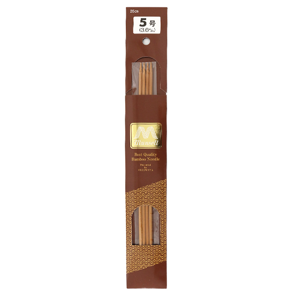 編み針 『硬質竹編針 4本針 25cm 5号』 mansell マンセル【ユザワヤ限定商品】