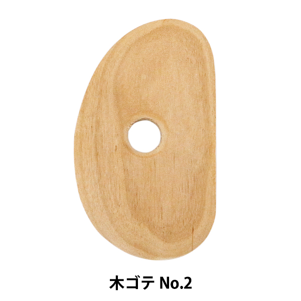 陶芸工具 『木ゴテ No.2』 グット電機