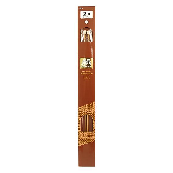 【編み物道具最大20%オフ】 編み針 『硬質竹編針 玉付き 2本針 35cm 2号』 mansell マンセル【ユザワヤ限定商品】