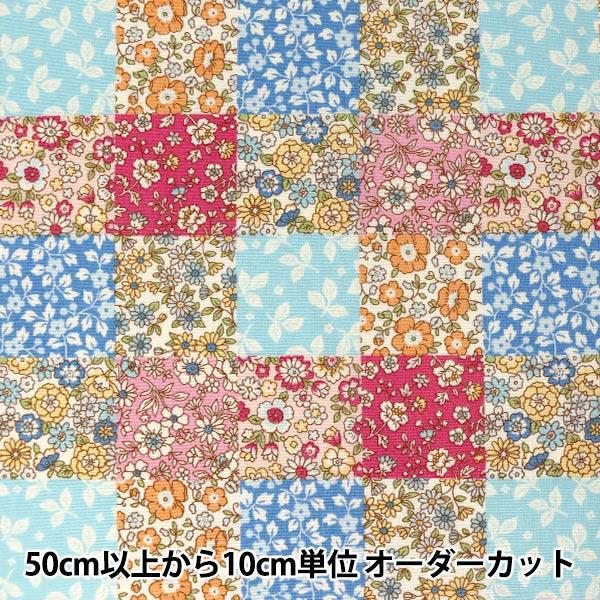 【数量5から】 生地 『ブロード 小花柄 AP4187-7A』
