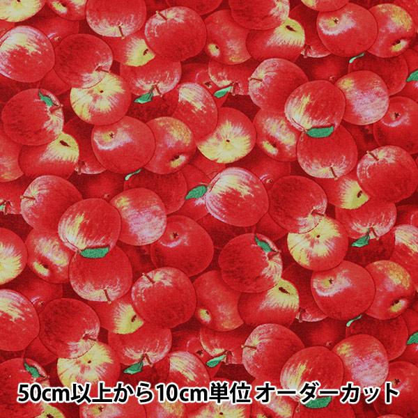 【食べ物生地最大20%オフ】 【数量5から】 生地 『インクジェットプリント りんご 260-red』 USAコットン