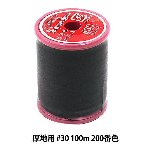 ミシン糸 『シャッペスパン 厚地用 #30 100m 200番色』 Fujix(フジックス)