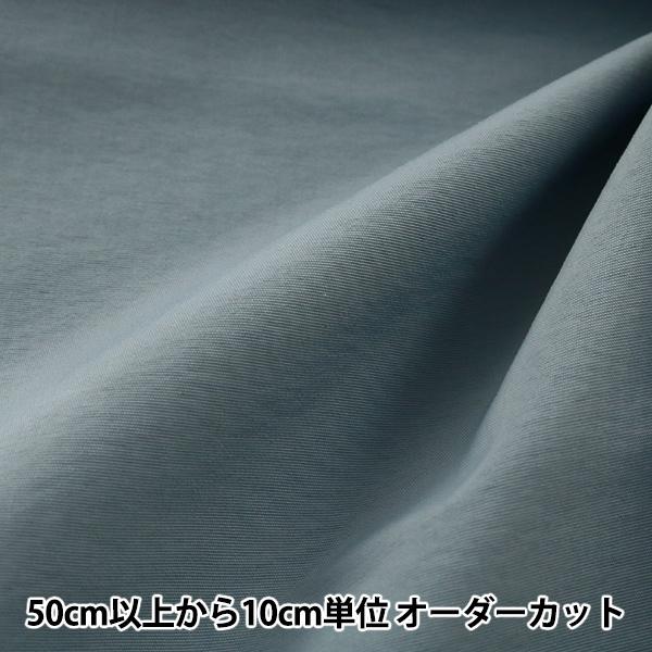 【数量5から】生地 『抗菌・撥水ナイロン 普通地 モスブルー YNT1615P-78MB』