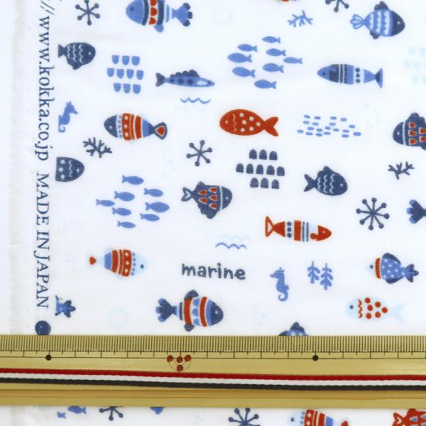 【数量5から】生地 『Wガーゼ クールブリーズ加工 marine 小魚柄 白×白 YPA-21030-1A』 KOKKA コッカ