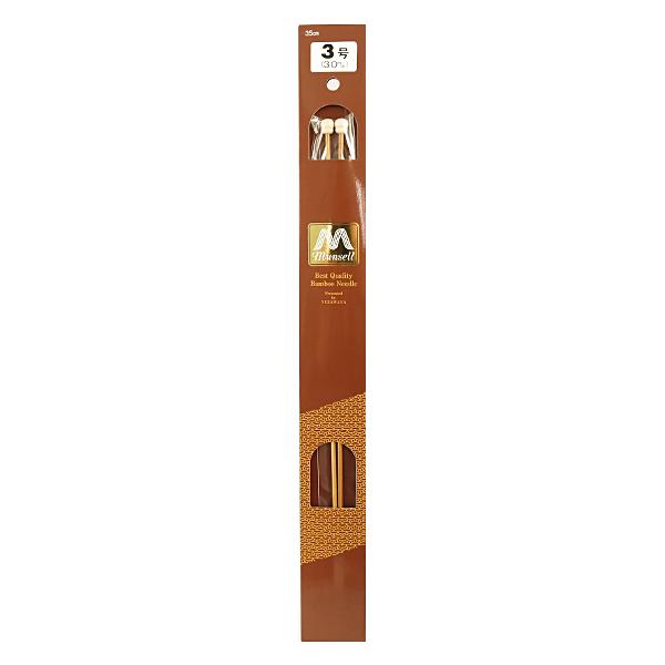 編み針 『硬質竹編針 玉付き 2本針 35cm 3号』 mansell マンセル【ユザワヤ限定商品】