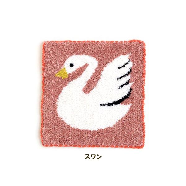ダルマ 絵織糸 スワン キット/5 [絵織亜PORTABLE/毛糸/手織り/レクリエ]