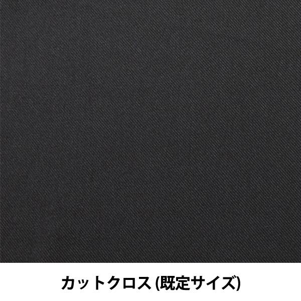 生地 『ツィーディーメランジサージ 7番色 1mカットクロス』