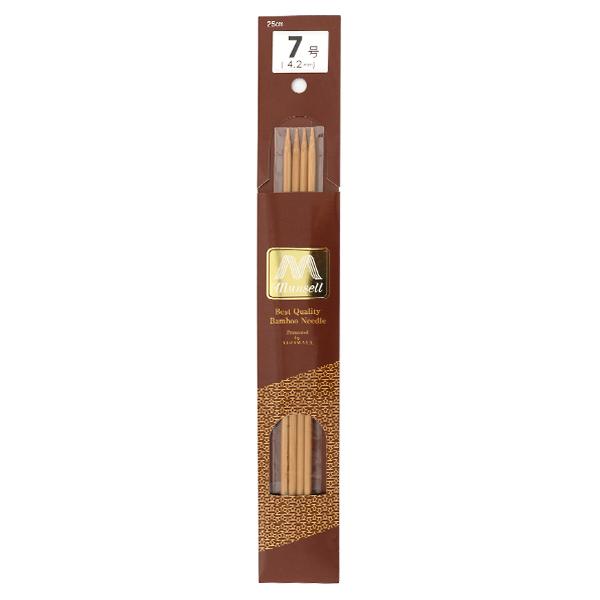 編み針 『硬質竹編針 4本針 25cm 7号』 mansell マンセル【ユザワヤ限定商品】