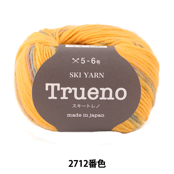 秋冬毛糸 『SKI TRUENO (スキー トレノ) 2712番色』 SKIYARN スキーヤーン