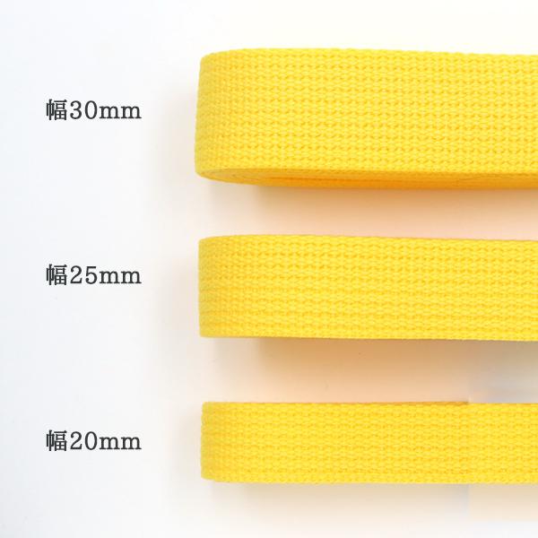 手芸テープ 『カラーベルト 25mm巾×3m 24カーキ』 YUSHIN 遊心【ユザワヤ限定商品】
