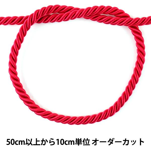 【数量5から】手芸ひも 『ツイストコード 赤 B KY-7-B5』