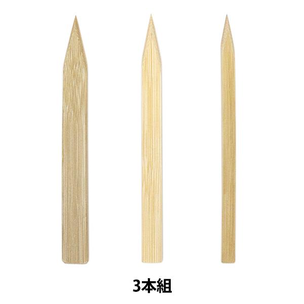 陶芸工具 『竹ベラ 大 3本組』 グット電機