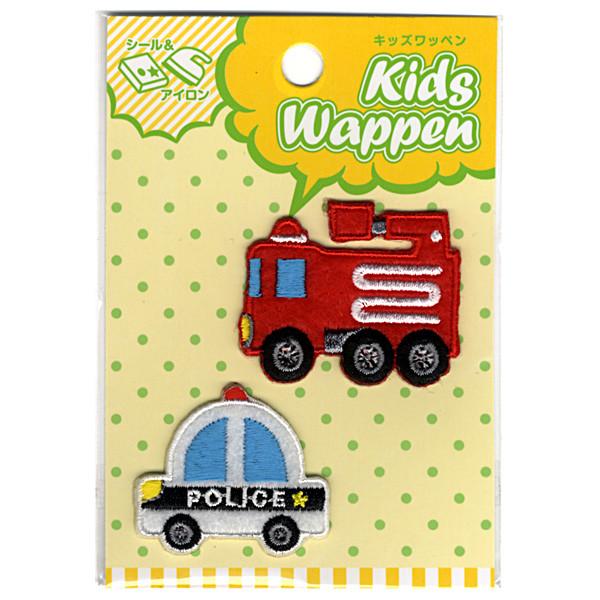 ワッペン 『キッズワッペン 働く車B KWP-03』