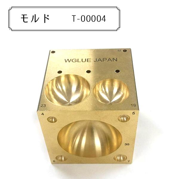グルーデコ® 『モルド T-00004』 wGlueJapan ダブルグルージャパン