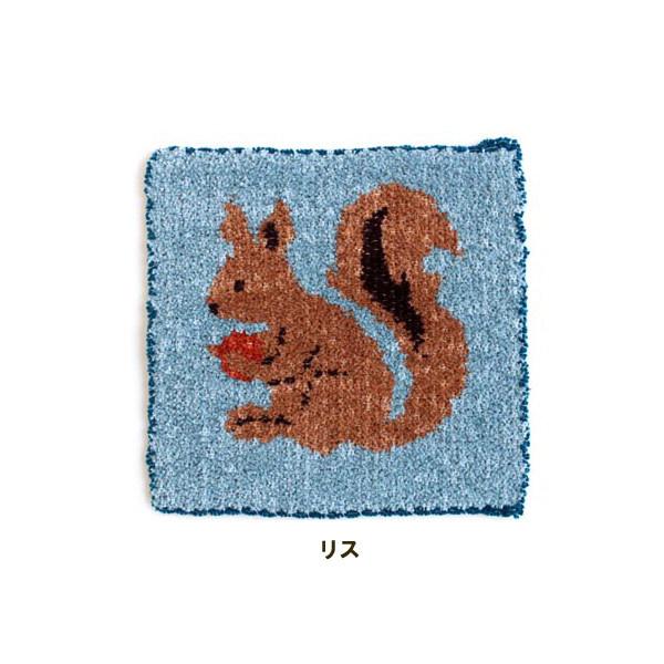 手織りキット 『ダルマ 絵織糸 リス 色番:0006』 DARUMA ダルマ 横田
