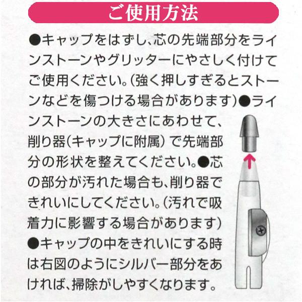 手芸金具 『ミラクルピックアッパー ピンク MPU-1』