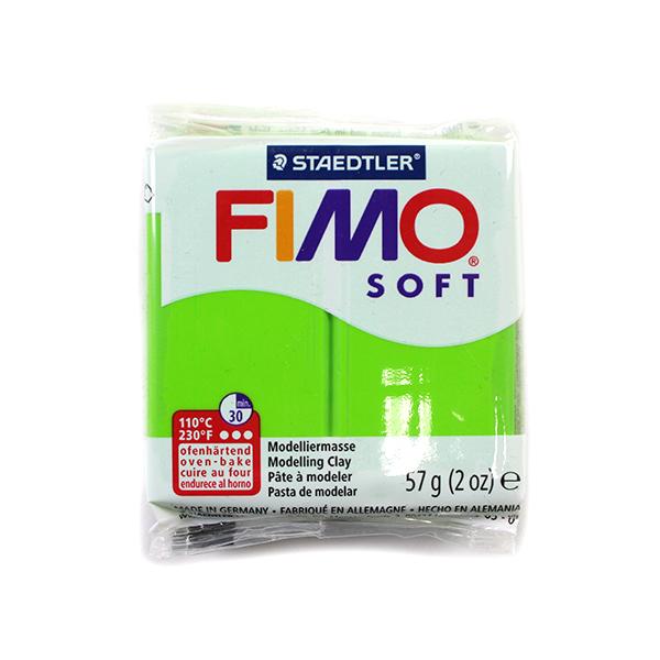 樹脂粘土 『FIMO SOFT (フィモソフト) 56g 8020-50』 STAEDTLER Noris Club ステッドラー ノリスクラブ