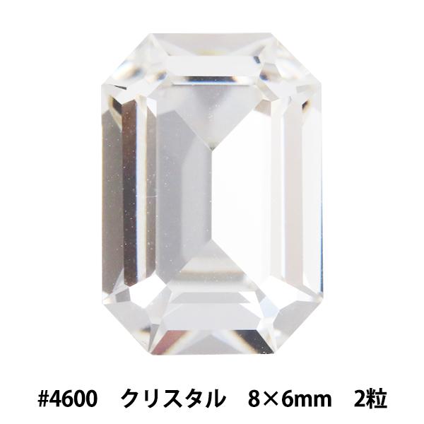 スワロフスキー 『#4600 Octagon クリスタル 8×6mm 2粒』 SWAROVSKI スワロフスキー社