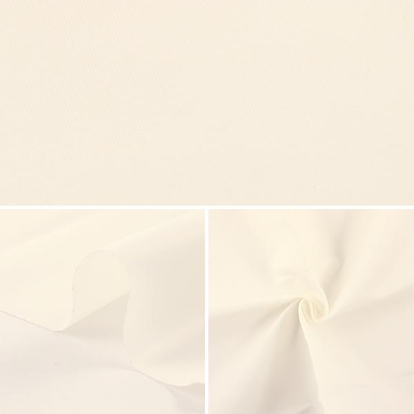 【数量5から】生地 『抗菌・撥水ナイロン 厚手 オフホワイト YNX1619P-02OW』