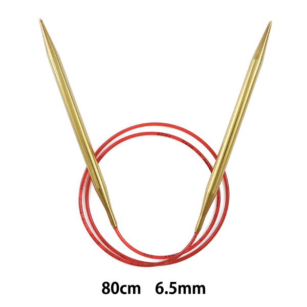 編み針 『addiレース輪針ゴールド 80cm 針サイズ6.5mm』 addi アディ