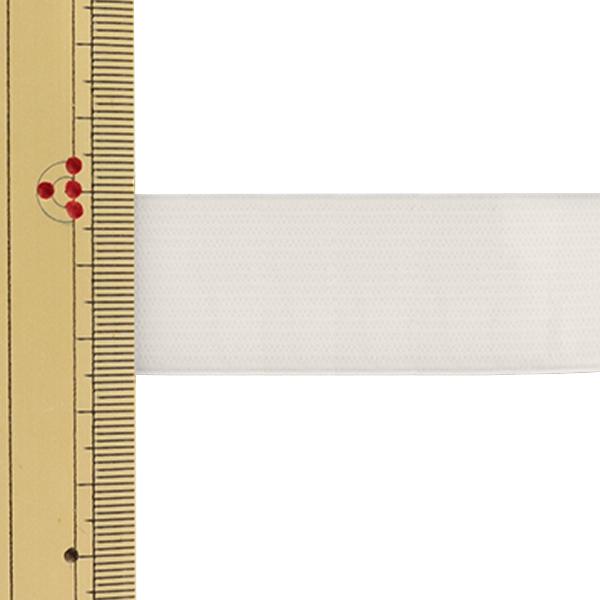 【数量5から】 芯地テープ 『ソフトストレッチベルト 幅2.5cm 白 JBG300』